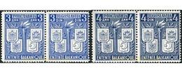 Ref. 293742 * MNH * - YUGOSLAVIA. 1940. ENTENTE BALKANICO . ENTENTE BALKANICO - Ongebruikt