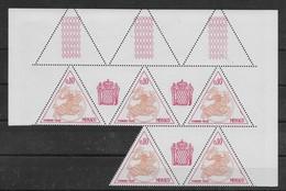 Taxe Sceau Princier N° 64 De 1980 En Feuille De 5 Incomplète ** TTBE - Bdf Avec Vignettes - Postage Due