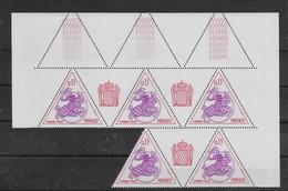 Taxe Sceau Princier N° 65 De 1980 En Feuille De 5 Incomplète ** TTBE - Bdf Avec Vignettes - Postage Due