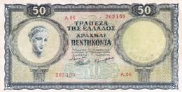 "GREECE 50 Drachmai 1954 PREFIX ""A"" F-VF P-88a ""free Shipping Via Registered Air Mail"" - Greece"