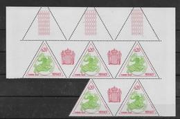 Taxe Sceau Princier N° 66 De 1980 En Feuille De 5 Incomplète ** TTBE - Bdf Avec Vignettes - Postage Due