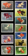 "MNH ) CHINA 1960 | ""Goldfish"". Complete Set Of 10 Values | MNH..........(S.38, Mi. 534/545) - 1949 - ... People's Republic"