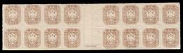 MNH/MH ) LOMBARDO-VENETO 1863 | Giornali. (1,05s.) Bruno Grigiastro, Blocco Di 16 Esemplari Con Interspazio - Lombardo-Vénétie