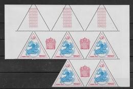 Taxe Sceau Princier N° 67 De 1980 En Feuille De 5 Incomplète ** TTBE - Bdf Avec Vignettes - Postage Due