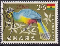 GHANA 1967 SG 450 25n.p. On 2sh6d Used - Ghana (1957-...)