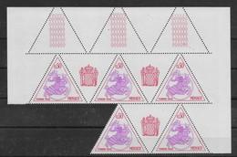 Taxe Sceau Princier N° 69 De 1980 En Feuille De 5 Incomplète ** TTBE - Bdf Avec Vignettes - Postage Due