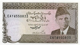 PAKISTAN P. 38 5 R 1986 UNC - Pakistan