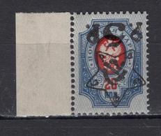++ 1922 SK. 65Ta ** Star Overprint 5 R/20 Kop Inverted Typo MNH OG - 1917-1923 Republic & Soviet Republic