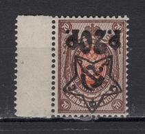 ++ 1922 SK. 66Ta ** Star Overprint 20 R/70 Kop Inverted Typo MNH OG - 1917-1923 Republic & Soviet Republic