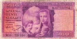 """GREECE 5000 Drachmai 1947 G P-177a """"free Shipping Via Registerd Air Mail"""" - Greece"""