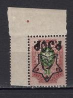 ++ 1922 SK. 67Ta ** Star Overprint 30 R/50 Kop Inverted Typo MNH OG - 1917-1923 Republic & Soviet Republic