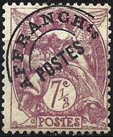 "France 1926 - Mi 198 - YT Po 42 ( Typ ""Blanc"" ) MNH** - Préoblitérés"