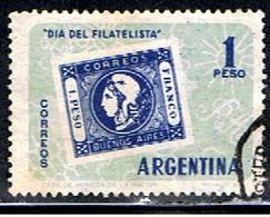ARGENTINE 987 // YVERT 611 //1959 - Argentina