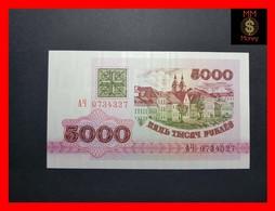 BELARUS 5.000 5000 Rubley 1992  P. 12 UNC - Wit-Rusland