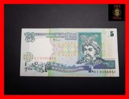 UKRAINE 5 Hriven 2001  P. 110 C  XF - Oekraïne