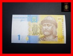 UKRAINE 1 Hrivnya 2011 P. 116 Ab  UNC - Ukraine
