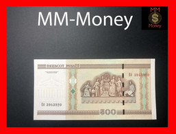 BELARUS 500 Rubley  2000 ( 2011 ) P. 27 B  UNC - Wit-Rusland