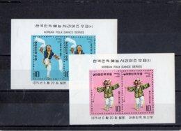 COREE DU SUD 1975 ** - Corea Del Sur