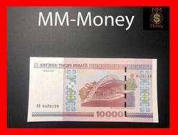 BELARUS 10.000 10000 Rubley 2000  (2011) P. 30 B  UNC - Belarus