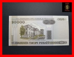 BELARUS 20.000 20000 Rubley 2000 (2011)  P. 31 B  UNC - Wit-Rusland