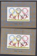 "CHINA 1984, ""Olympics Los Angeles"", 2 Souvenir Sheets, 1 Mnh, 1 Cancelled - Blocs-feuillets"