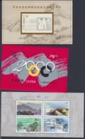 CHINA 2000, 5 Souvenir Sheets, All Mint Never Hinged - Blocs-feuillets