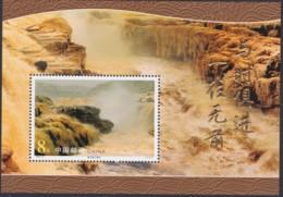 "CHINA 2002, ""Hukou-Waterfall"", Souvenir Sheet Mnh - Blocs-feuillets"