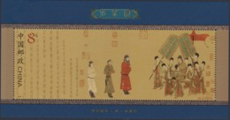 """CHINA 2002, """"Emporers Sedan-chair"""", Souvenir Sheet Mnh - Blocs-feuillets"""