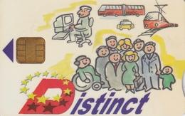 Distinct Multifunctional Card - Ausstellungskarten