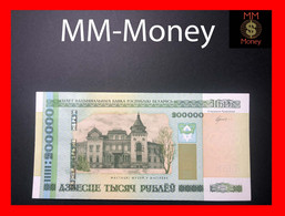 BELARUS 200.000 200000 Rubley 2000  (2012) P. 36  UNC - Belarus