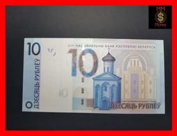 BELARUS 10 Rubley 2019  P. 38  UNC - Belarus