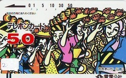 Télécarte JAPON * DENDENKOSHA * PRE 67 * JAPAN FRONTBAR PHONECARD NTT Balken TELEFONKARTE - Japon