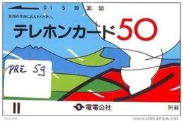 Télécarte Japan DenDenKoSha * PRE 59  * Balken Free Card * Front Bar Free Phonecard * PRECURSOR - Japon
