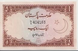 PAKISTAN P. 10a 1 R 1973 UNC - Pakistán