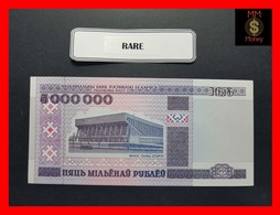 BELARUS 5.000.000 5000000 Rubley 1999  P. 20  **RARE** UNC - Belarus
