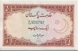 PAKISTAN P. 10b 1 R 1973 UNC - Pakistán