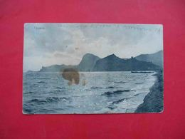Sudak 1910th Coast, View Of The Coast Russian Postcard - Ukraine