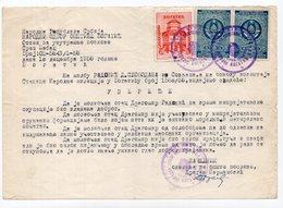 1958 YUGOSLAVIA,SERBIA,BOGATIC,1 BOGATIC MUNICIPAL STAMP,2 STATE REVENUE STAMPS,CERTIFICATE - Covers & Documents
