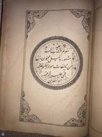 Persian Book Literature Nizami Ganjavi Hamse - Libros, Revistas, Cómics