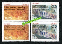 New 2020 - Tunisia - Rock Paintings: Djebel Ousselet ( Oueslatia) - Djebel Bliji (Tamaghza)- Pair- Complete St 2v.MNH** - Tunesië (1956-...)