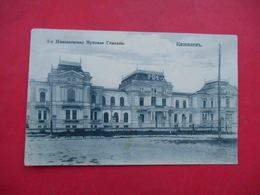 CHISINAU 1910-th 3rd Nikolaev Men's Gymnasium, School. Russian Postcard - Moldova