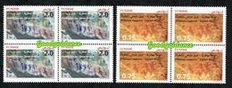 2020 - Tunisia - Rock Paintings: Djebel Ousselet ( Oueslatia)- Djebel Bliji (Tamaghza)- Block Of 4 Stamps- Set 2v.MNH** - Tunesië (1956-...)