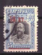 Bulgarije / Bulgaria 100 Used (1915) - Usados