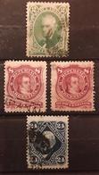 ARGENTINA ARGENTINE  1877, Grandes Figures, 4 Timbres Avec Nuances  ,Yvert  37, 38 X2 , 39  ,obl TTB - Argentina