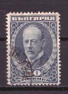 Bulgarije / Bulgaria 170 Used (1921) - Usados