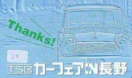 TELEFONKARTE JAPAN * MORRIS MINI (25)   Phonecard  * VOITURE * AUTO * CAR * Telecarte Japon - Voitures