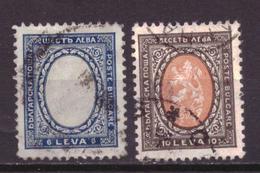Bulgarije / Bulgaria 199 & 200 Used (1919) - Used Stamps