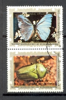 Timbre Oblitéré - Guinée Equatoriale / Guinéa - Papillons / Butterfly - Scarabés / Beetles - American Bicentenary - Equatoriaal Guinea
