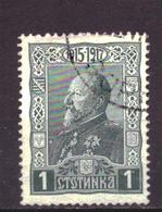 Bulgarije / Bulgaria 122 Used (1918) - Usados