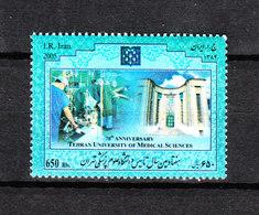 Iran - 1989. Università Di Medicina Di Teheran. Teheran University Of Medical Sciences. MNH - Medicina